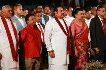 மஹிந்த, நாமல் உள்ளிட்ட 60 பேரின் எம்.பி. பதவி பறிபோகிறது: தேர்தல் ஆணைக்குழுவுக்கு வழங்க, பட்டியலும் தயார்