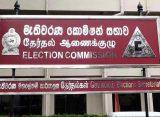 ஜனாதிபதித் தேர்தல்: 03 வேட்பாளர்கள் கட்டுப்பணம் செலுத்தினர்