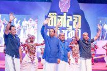 மாகாண சபைத் தேர்தல் நடைபெறாமல் இருப்பதற்கு ரணில்தான் காரணம்: ஜனாதிபதி குற்றச்சாட்டு