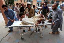 ஆப்கானிஸ்தான் பள்ளிவாசலில் நடந்த குண்டு வெடிப்பில் 62 பேர் பலி; தொழுகை நேரத்தில் பரிதாபம்
