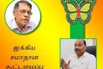 கோட்டாபய ராஜபக்ஷவுக்கு ஆதரவளிக்க பஷீர், ஹசனலி தலைமையிலான ஐக்கிய சமாதானக் கூட்டமைப்பு தீர்மானம்