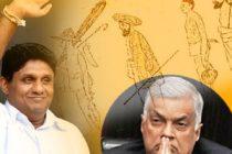 சஜித் பிரேமதாஸவின் தோல்விக்கு, சாதிப் பாகுபாடு ஒரு காரணமாக அமைந்ததா?
