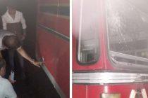 முஸ்லிம்கள் பயணித்த பேருந்து மீது 17 முறை துப்பாக்கிச்சூடு: நேரில் பார்த்தவர் விவரிக்கும் பரபரப்பு தகவல்