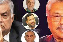 """""""கோட்டா ஜனாதிபதி, சஜித் பிரதமர்"""":  கனவு பலிக்குமா?"""