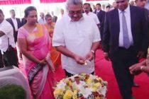 மாற்றுத் திறனாளி குழந்தைகளுக்கான முதலாவது தேசிய மையம்: ஜனாதிபதி திறந்து வைத்தார்
