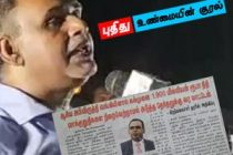 தேர்தல் கால ஞானம்:  ஹரீஸின் 'மன்னிப்பு' அரசியல்