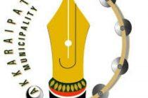 கொவிட் 19 நோயால் மரணிக்கும் முஸ்லிம்களை அடக்கம் செய்ய அனுமதிக்க வேண்டும்: அக்கரைப்பற்று மாநகர சபையில் தீரமானம்