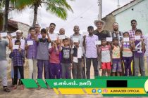 தேர்தல் நடவடிக்கைகளுக்கு சிறுவர்களை நஸீர் பயன்படுத்துவதாக குற்றச்சாட்டு