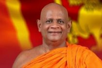முன்னாள் நாடாளுமன்ற உறுப்பினர் பத்தேகம தேரர், கொவிட் தொற்றுக்குப் பலி