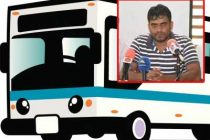 கிழக்கு மாகாண வீதிப் பயணிகள் போக்குவரத்து அதிகாரசபையின் பணிப்பாளர், தனியார் பஸ் உரிமையாளர்களைப் பழி வாங்குவதாக குற்றச்சாட்டு