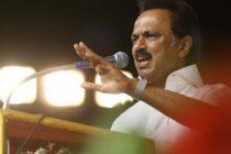 தமிழக ஆட்சியை தி.மு.க கைப்பற்றியது: முதலமைச்சர் ஆகிறார் ஸ்டாலின்