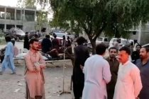 பாகிஸ்தானில் நில நடுக்கம்: 20 பேர் பலி்; 200க்கும் மேற்பட்டோர் காயம்